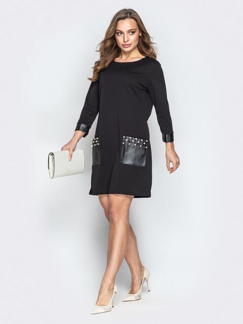 Чёрное платье с карманами из эко-кожи и жемчужинами - 20598, фото 1 – интернет-магазин Dressa