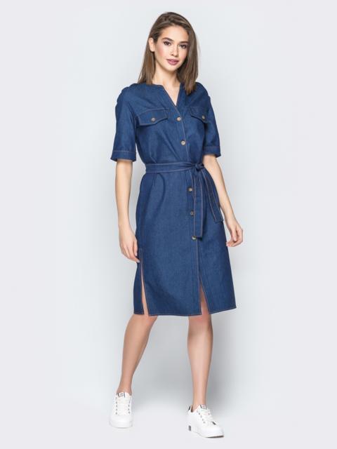 Тёмно-синее платье-рубашка из денима с разрезами - 20035, фото 1 – интернет-магазин Dressa