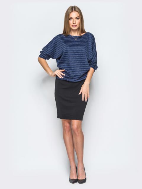 Комплект тёмно-синего цвета с кофтой с рукавом доломан - 17299, фото 1 – интернет-магазин Dressa