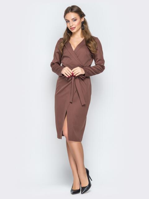 Коричневое платье на запах с поясом в комплекте - 19199, фото 1 – интернет-магазин Dressa