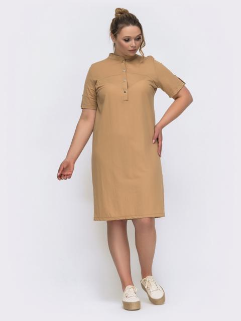 Платье-рубашка большого размера на кнопках бежевое 46087, фото 1
