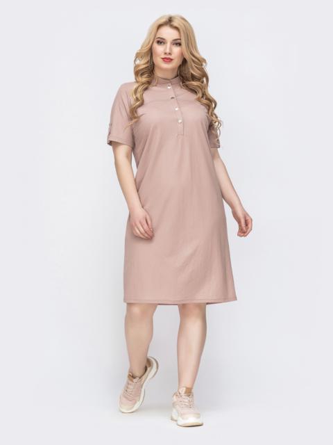 Платье-рубашка большого размера на кнопках пудровое - 46325, фото 1 – интернет-магазин Dressa