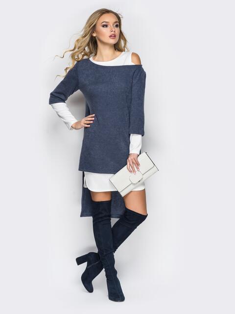 Двойное платье с открытыми плечами и удлиненной спинкой серо-белое - 11146, фото 1 – интернет-магазин Dressa