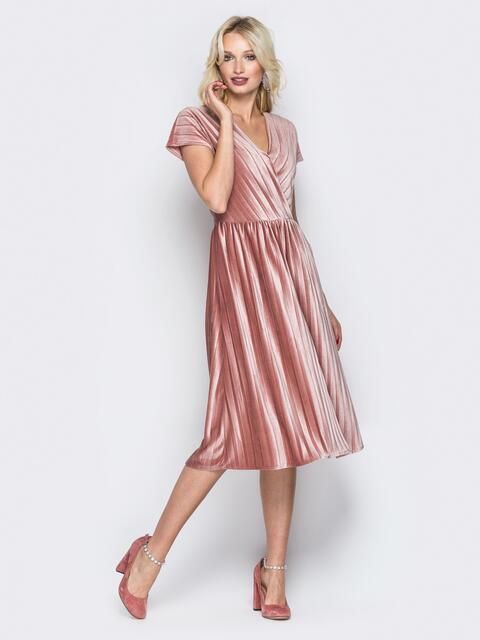 Розовое платье с V-вырезом и юбкой-клёш - 19636, фото 1 – интернет-магазин Dressa