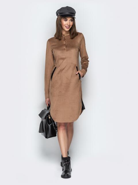 Бежевое платье с воротником-стойкой и кнопками - 19719, фото 1 – интернет-магазин Dressa