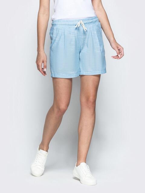 Голубые шорты из льна с резинкой по талии - 39413, фото 1 – интернет-магазин Dressa