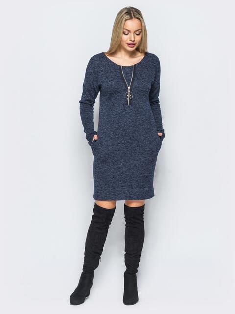 Тёмно-синее платье с декоративной молнией - 17496, фото 1 – интернет-магазин Dressa