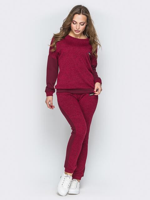 Ангоровый костюм из свитшота и штанов бордовый - 19886, фото 1 – интернет-магазин Dressa