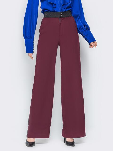 Бордовые брюки-клёш с завышенной посадкой - 20151, фото 1 – интернет-магазин Dressa