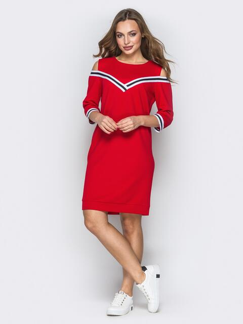 Красное платье с открытыми плечами и кантом - 19924, фото 1 – интернет-магазин Dressa