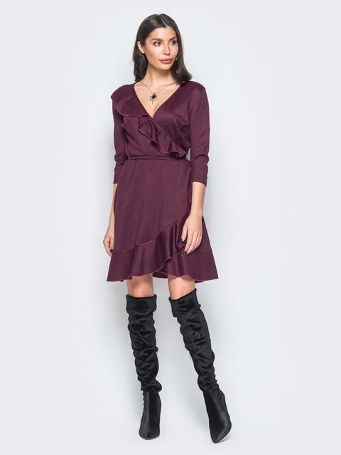 Платье баклажанового цвета с запахом и рюшами на нем - 17336, фото 1 – интернет-магазин Dressa