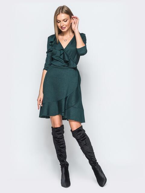 Платье зелёного цвета с запахом и рюшами на нем - 17337, фото 1 – интернет-магазин Dressa