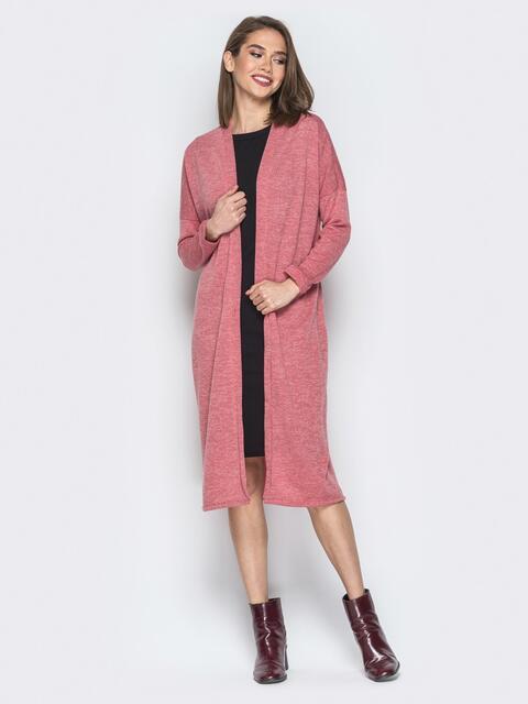 Розовый комплект из платья-футляр и oversize кардигана - 19874, фото 1 – интернет-магазин Dressa