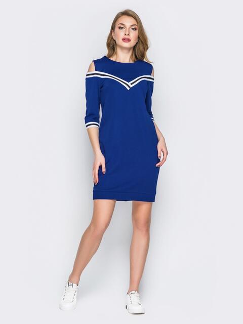 Синее платье с открытыми плечами и кантом - 19923, фото 1 – интернет-магазин Dressa