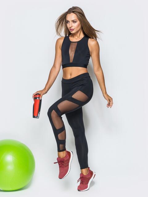 Черный комплект для фитнеса с вставками из сетки - 17157, фото 1 – интернет-магазин Dressa