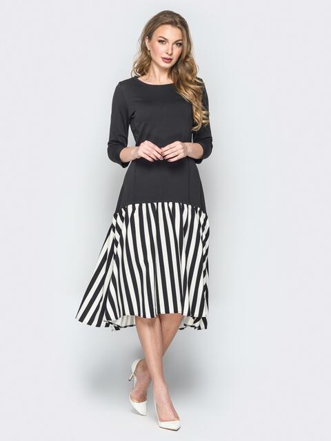 Чёрное платье с юбкой-клёш в полоску - 19449, фото 1 – интернет-магазин Dressa