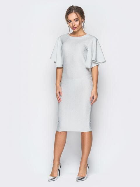 Платье белого цвета из люрекса с расклешенным рукавом - 18338, фото 1 – интернет-магазин Dressa