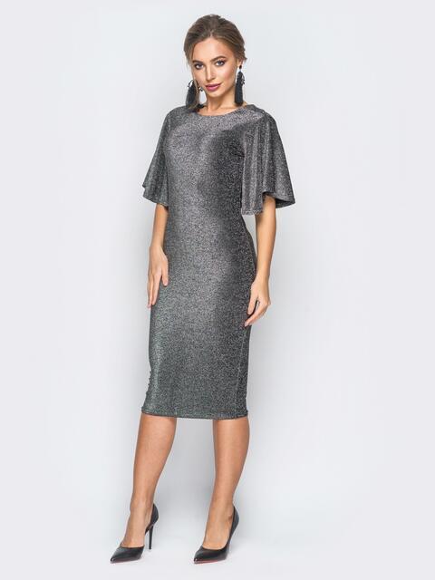 Платье серого цвета из люрекса с расклешенным рукавом - 18351, фото 1 – интернет-магазин Dressa