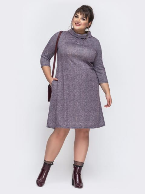 "Пудровое платье-трапеция из трикотажа ""Ангора"" 43325, фото 1"