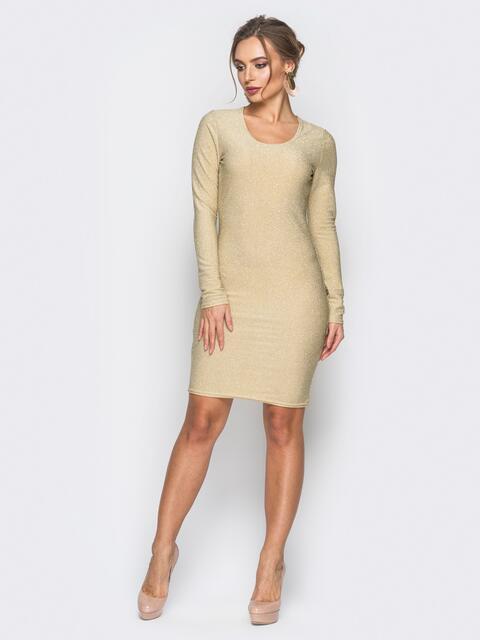 Трикотажное платье с нитью люрекса золотистое - 18330, фото 1 – интернет-магазин Dressa