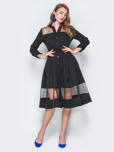 Чёрное платье-рубашка с фатиновыми вставками - 19667, фото 1 – интернет-магазин Dressa