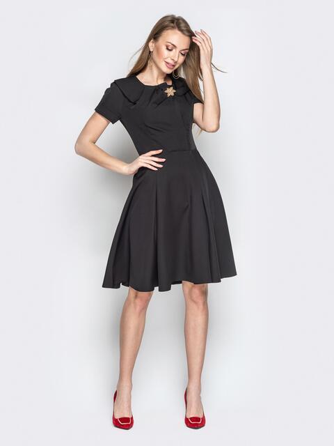 Чёрное платье с фигурным воротником и юбкой-клёш - 20438, фото 1 – интернет-магазин Dressa