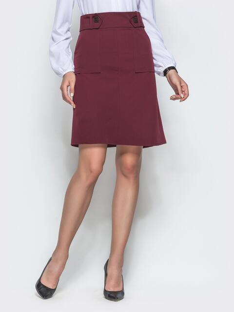 Юбка-трапеция бордового цвета с накладными карманами - 39954, фото 1 – интернет-магазин Dressa