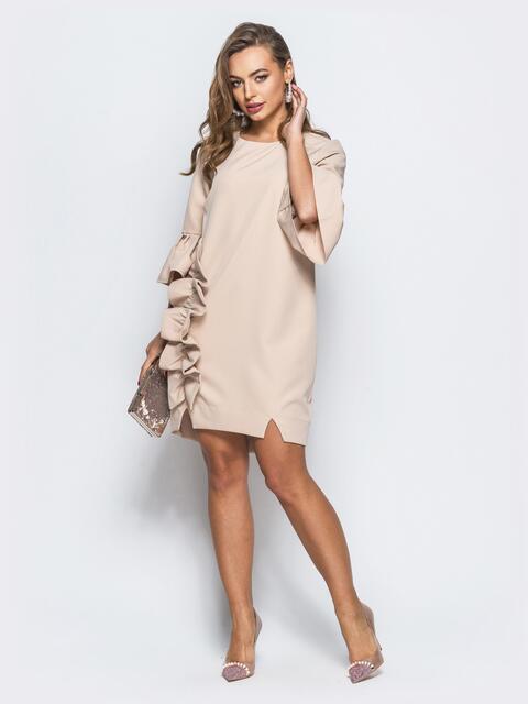 Платье из костюмной ткани с объемной рюшей бежевое - 17850, фото 1 – интернет-магазин Dressa