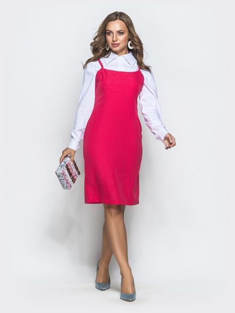 Приталенный сарафан малинового цвета - 39929, фото 1 – интернет-магазин Dressa