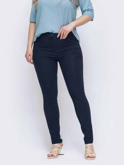 Зауженные брюки большого размера тёмно-синие 46182, фото 1