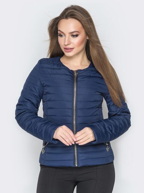 Куртка из плащевки с карманами на молнии синяя - 20233, фото 1 – интернет-магазин Dressa