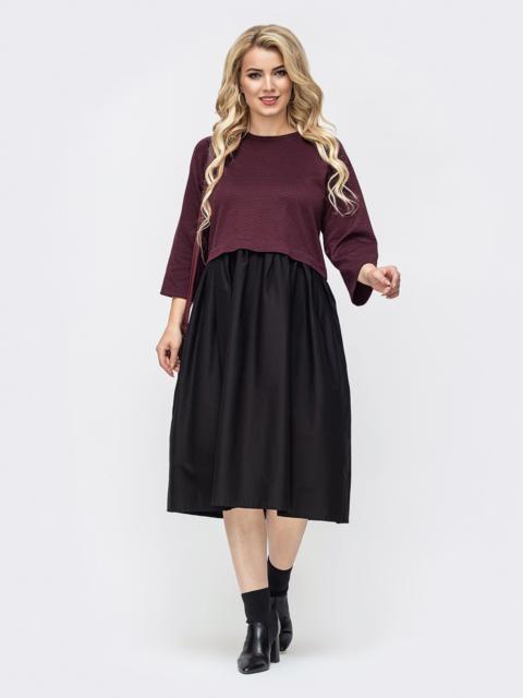 Платье батал с контрастной юбкой бордовое 50961, фото 1
