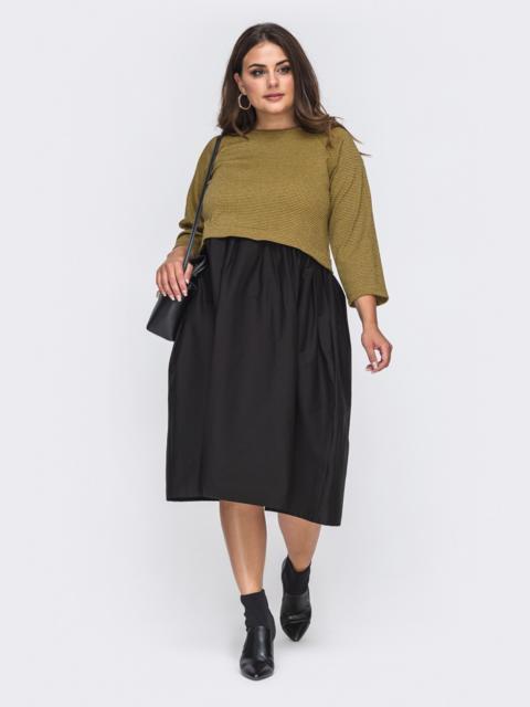Платье батал с контрастной юбкой желтое 50960, фото 1