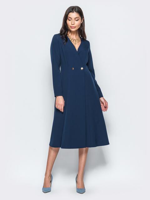 Платье-пиджак тёмно-синего цвета с расклешенной юбкой - 17551, фото 1 – интернет-магазин Dressa