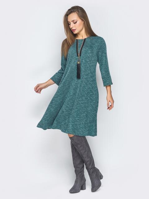 Зелёное платье-трапеция с молнией на полочке - 19039, фото 1 – интернет-магазин Dressa