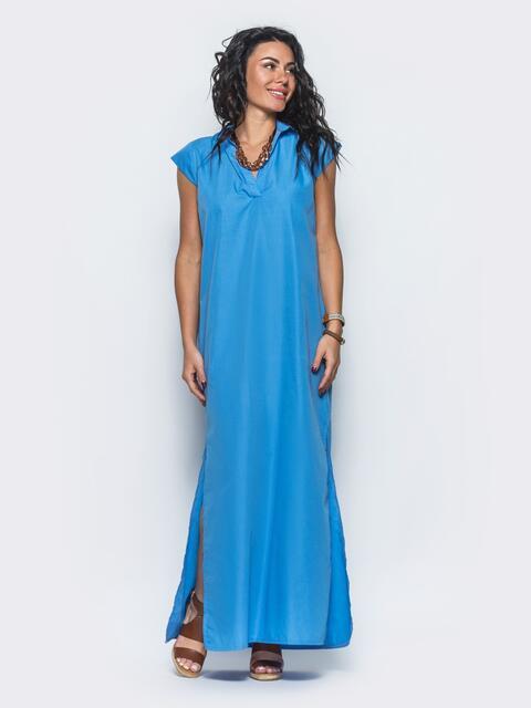 Хлопковое голубое платье-рубашка в пол - 12564, фото 1 – интернет-магазин Dressa