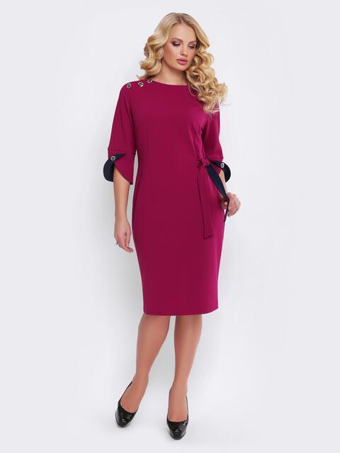 Розовое платье с фигурным манжетом и пуговицами - 19530, фото 1 – интернет-магазин Dressa