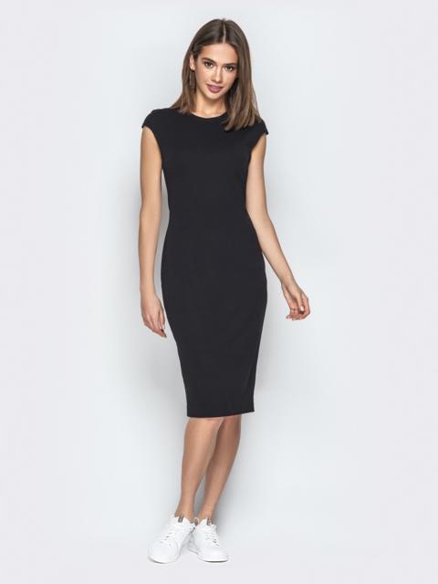 Классическое платье-футляр из креп-дайвинга чёрное - 21010, фото 1 – интернет-магазин Dressa