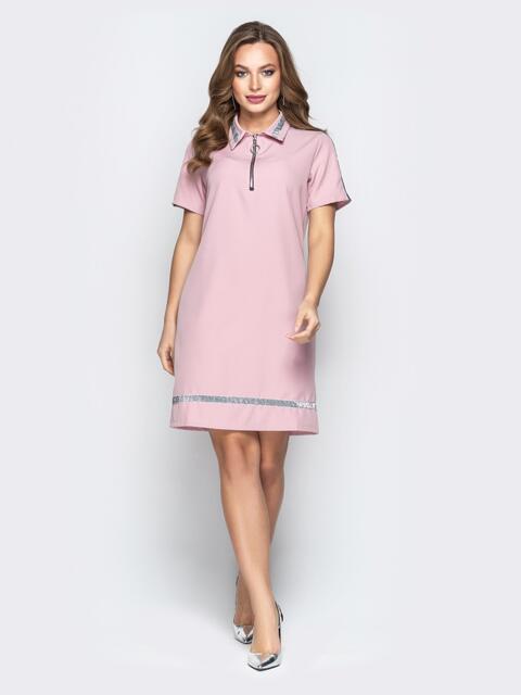 Пудровое платье-футболка с отложным воротником - 20343, фото 1 – интернет-магазин Dressa