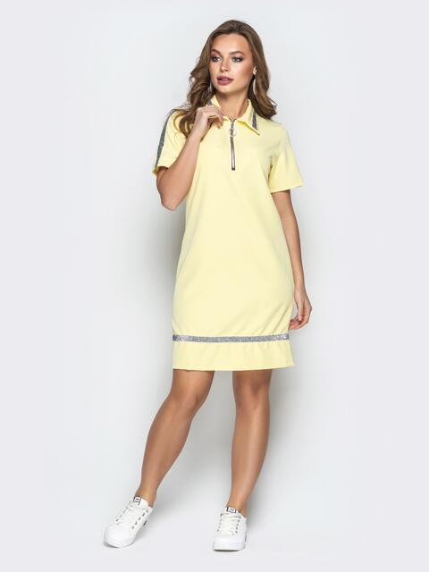 Жёлтое платье-футболка с отложным воротником - 20342, фото 1 – интернет-магазин Dressa