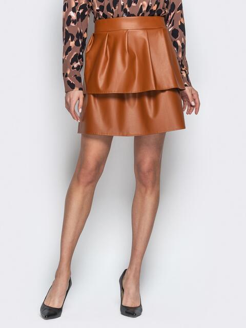 Двухъярусная юбка-мини из эко-кожи коричневая - 20733, фото 1 – интернет-магазин Dressa