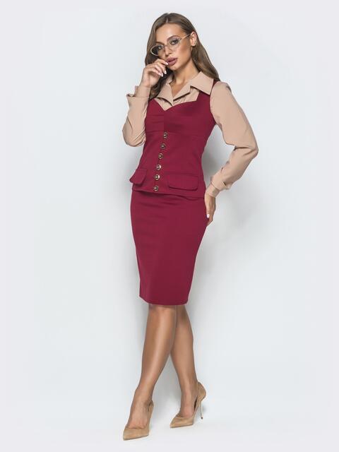 """Приталенный сарафан с вырезом """"фигурное каре"""" бордовый - 39936, фото 1 – интернет-магазин Dressa"""