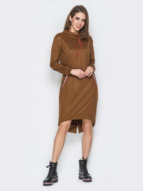 Спортивное платье коричневого цвета с капюшоном - 20169, фото 1 – интернет-магазин Dressa