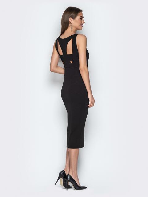 Облегающее платье с фигурными вырезами по спине чёрное - 20951, фото 1 – интернет-магазин Dressa