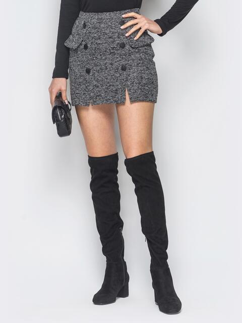 Серая юбка-мини из букле с пуговицами - 19075, фото 1 – интернет-магазин Dressa