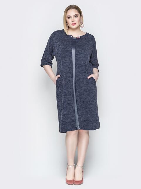 Синее платье из трикотажа прямого кроя - 20214, фото 1 – интернет-магазин Dressa