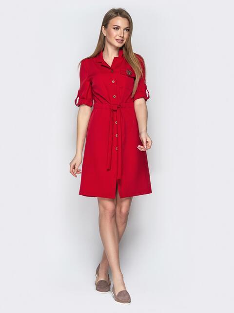Платье-рубашка с поясом на кулиске и брошью красное - 20359, фото 1 – интернет-магазин Dressa