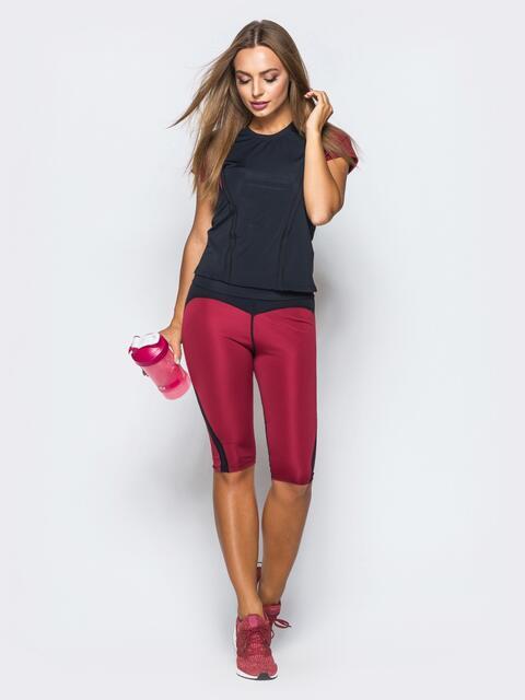 Комплект для фитнеса с бордовыми бриджами - 17152, фото 1 – интернет-магазин Dressa