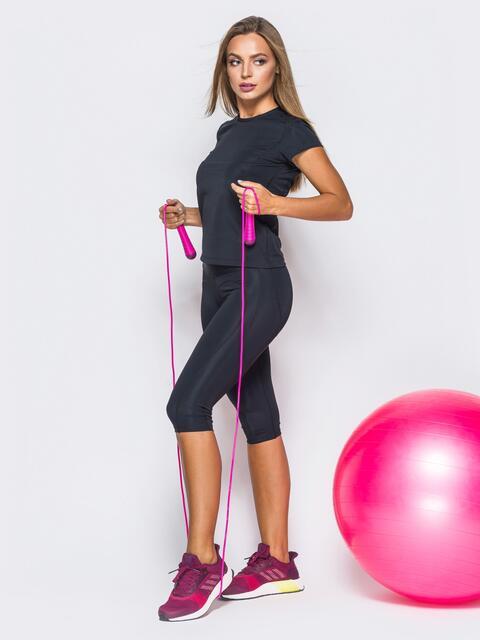 Комплект для фитнеса с черными бриджами - 17151, фото 1 – интернет-магазин Dressa