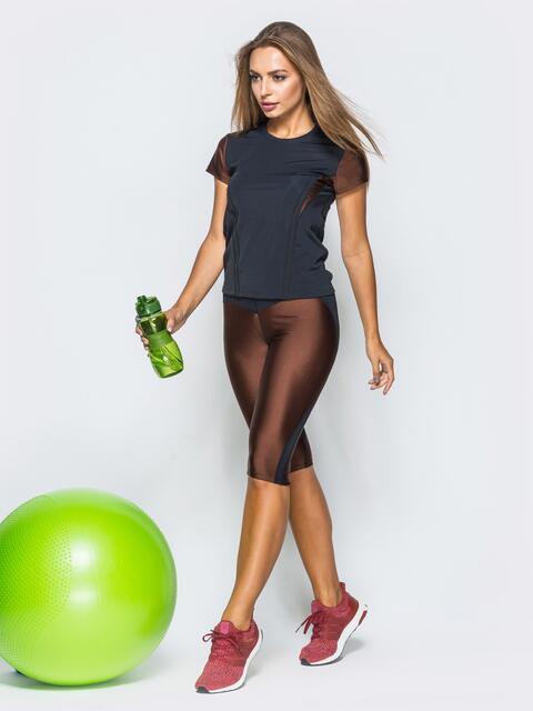Комплект для фитнеса с коричневыми бриджами - 17153, фото 1 – интернет-магазин Dressa